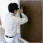 熊谷市 鍵開け 鍵交換